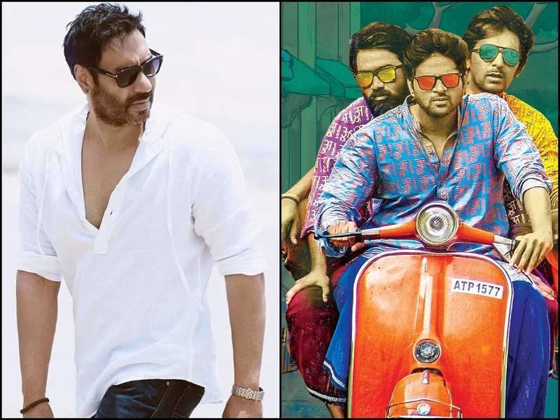 brochevarevarura-goes-to-bollywood-ajay-devgn-bags-the-remake-rights-of-the-telugu-crime-comedy_g2d